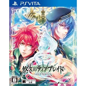 【特典付】【PS Vita】悠久のティアブレイド -Lost Chronicle-(通常版) …