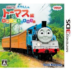 【3DS】鉄道にっぽん!路線たび きかんしゃトーマス編 大井川鐵道を走ろう! 【税込】 ソニッ…