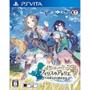 【封入特典付】【PS Vita】フィリスのアトリエ 0不思議な旅の錬金術士0(通常版) 【税込…