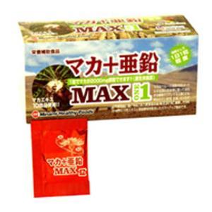 ミナミヘルシーフーズ マカ+亜鉛MAX1 310mg×1粒×30袋