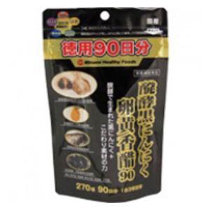 発酵黒にんにく卵黄香酢 270球 ミナミヘルシーフーズ ハツコウクロニンニクランオウカオリス