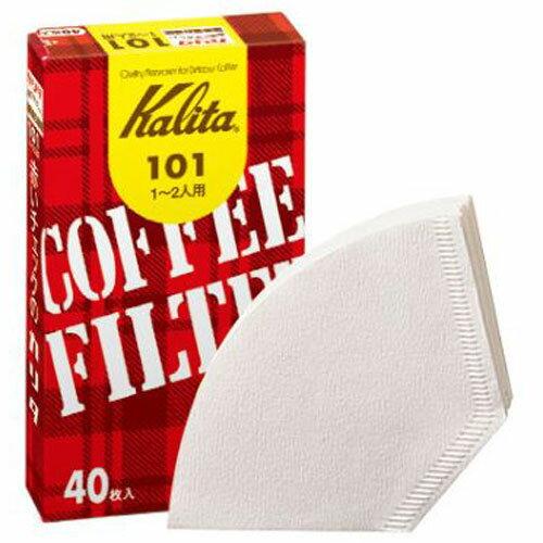 カリタ コーヒーフィルター 101濾紙 ホワイト 40枚入 HLS_DU カリタ コーヒー雑貨 キッチン用品