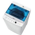 JW-C55A-W ハイアール 5.5kg 全自動洗濯機 ホワイト Haier [JWC55AW]【返品種別A】(標準設置料込)