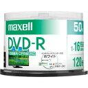 DRD120PWE.50SP マクセル 16倍速対応DVD-...