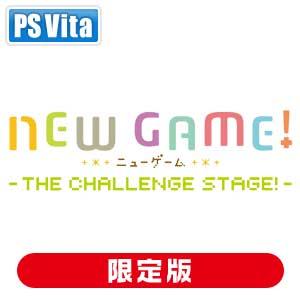 【封入特典付】【PS Vita】NEW GAME! -THE CHALLENGE STAGE!…