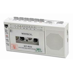 SCT-R225W WINTECH microSD/USB対応コンパクトラジカセ(ホワイト) 廣華物産 ウィンテック [SCTR225W]
