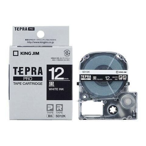 SD12K キングジム PROテープカートリッジ カラーラベル(ビビッド)12mm幅 黒/白文字