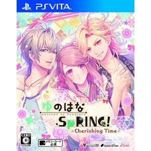 【特典付】【PS Vita】ゆのはなSpRING! 0Cherishing Time0(通常版…