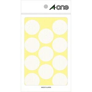 エーワン カラーラベル 丸シール 整理 表示用 光沢コート紙 白 1片 30mmφ 丸型 1袋 14シート 154片 07240