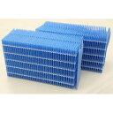 H060519 ダイニチ 加湿器用交換フィルター DAINICHI 抗菌気化フィルター(2個セット)