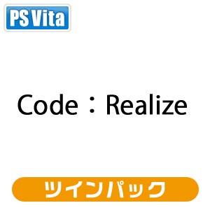【特典付】【PS Vita】Code:Realize ツインパック 【税込】 アイディアファク…