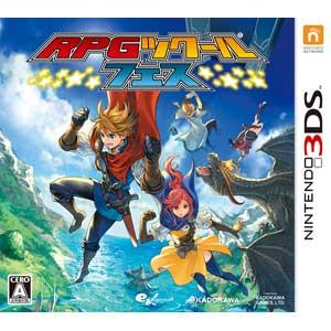 【3DS】RPGツクール フェス 【税込】 角川ゲームス [CTR-P-BRPJ]【返品種別B…