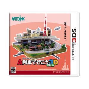 【3DS】A列車で行こう3D NEO 【税込】 アートディンク [CTR-P-BN3J]【返品…