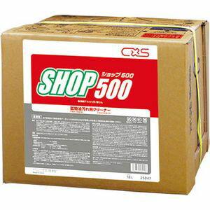 シーバイエス シーバイエス シーバイエス 鉱物油用洗剤 ショップ500 25047