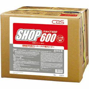 シーバイエス シーバイエス シーバイエス 鉱物油用洗剤 ショップ600 25077