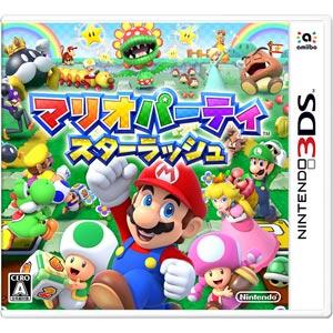 【3DS】マリオパーティ スターラッシュ 【税込】 任天堂 [CTR-P-BAAJ]【返品種別…
