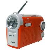 KDR-107D【税込】 WINTECH 手回し充電ラジオライト(FMワイドバンド対応)(オレンジ) 廣華物産 ウィンテック [KDR107D]【返品種別A】【送料無料】【RCP】