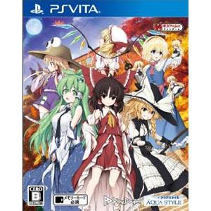 【特典付】【PS Vita】不思議の幻想郷TOD -RELOADED-(通常版) 【税込】 メ…