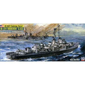 ミリタリー, 駆逐艦 1700 DD-224 W18