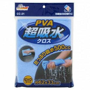 ワコー PVA超吸水クロス CC-21