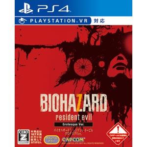 【特典付】【PS4】バイオハザード7 レジデント イービル グロテスクVer. 【税込】 カプ…