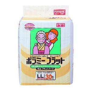 川本産業 ポラミー フラット LL×120枚:30枚×4パック