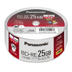 録画・録音用メディア, ブルーレイディスクメディア LM-BES25P30 2BD-RE 30 25GB