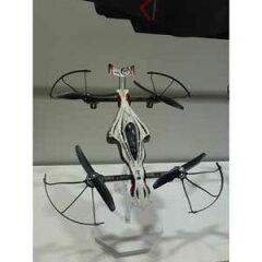 1/18 DRONE RACER G-ZERO ダイナミックホワイト レディセット【20571W】 【税込】 京商 [KC 20571W DRONE RACER G-ZERO ホワイト]【返品種別B】【送料無料】【RCP】