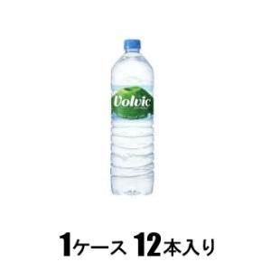 Volvic(ボルヴィック)1.5L(1ケース12本入) キリンビバレッジ キリンボルヴイツク1.5LX12