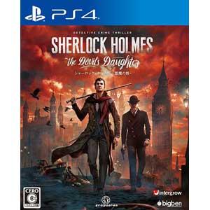 【PS4】シャーロック・ホームズ -悪魔の娘- 【税込】 インターグロー [PLJM-8019…