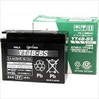 YT4B-BS-GY2 GSユアサ バイク用バッテリー【電解液注入・充電済】【他商品との同時購入不可】