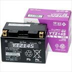 YTZ14S GSユアサ バイク用バッテリー 【電解液注入・充電済】【他商品との同時購入不可】