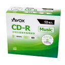 CDRA80CAVPW10A AVOX 音楽用CD-R80分 10枚パック