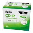 CDRA80CAVPW20A【税込】 AVOX 音楽用CD-R80分 20枚パック [CDRA80CAVPW20A]【返品種別A】【RCP】