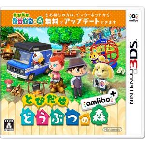 【封入特典付】【3DS】とびだせ どうぶつの森 amiibo+ 【税込】 任天堂 [CTR-W…