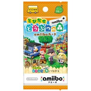 『とびだせ どうぶつの森 amiibo+』amiiboカード 【税込】 任天堂 [NVL-E-…