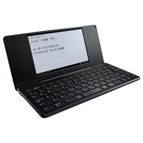 テキスト入力デバイス「ポメラ DM200」