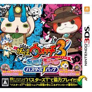 【封入特典付】【3DS】妖怪ウォッチ3 スシ/テンプラ バスターズT(トレジャー)パック 【税…