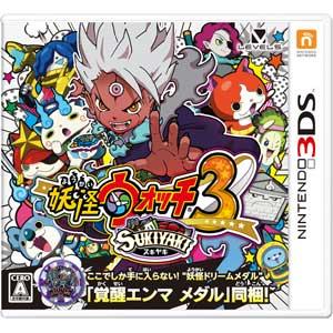 【封入特典付】【3DS】妖怪ウォッチ3 スキヤキ 【税込】 レベルファイブ [CTR-P-AL…