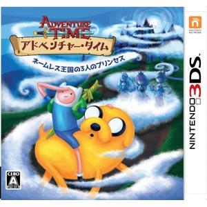 【3DS】アドベンチャー・タイム ネームレス王国の3人のプリンセス 【税込】 バーグサラ・ライ…