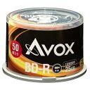 BR130RAPW50PA AVOX 4倍速対応BD-R 50枚パック 25GB ホワイトプリンタブ...