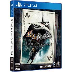 【PS4】バットマン:リターン・トゥ・アーカム 【税込】 ワーナー ブラザース ジャパン [P…