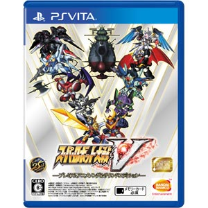【封入特典付】【PS Vita】スーパーロボット大戦V -プレミアムアニメソング&サウンドエデ…
