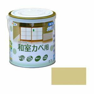 アサヒペン NEWインテリアカラー和室壁 アサキイロ 0.7L