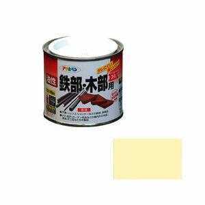 アサヒペン 油性鉄部 木部用EX 1/5L (アイボリー) 9016506
