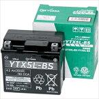 YTX5L-BS GSユアサ バイク用バッテリー【電解液注入・充電済】【他商品との同時購入不可】