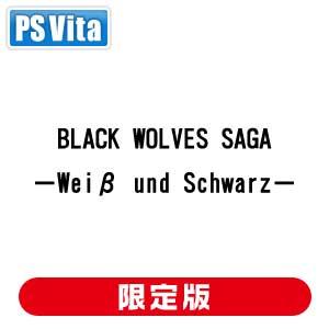 【特典付】【PS Vita】BLACK WOLVES SAGA