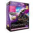 PowerDirector 15 Ultimate Suite 乗換え・アップグレード版【税込】 サイバーリンク 【返品種別B】【送料無料】【RCP】