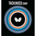 BUT-05450-006-C バタフライ 卓球ラバー(レッド 中) タキネス チョップ