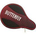 BUT-62820-006 バタフライ 卓球ラケットケース(...
